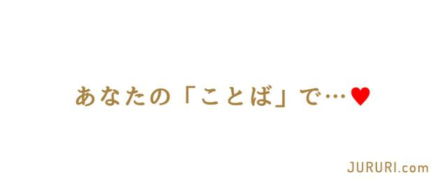 kotoba_zeme
