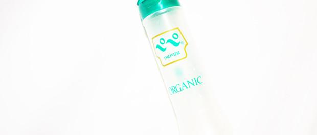 pepe_organic_lotion