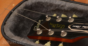 guitar_head_strings