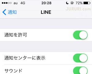 line_notice