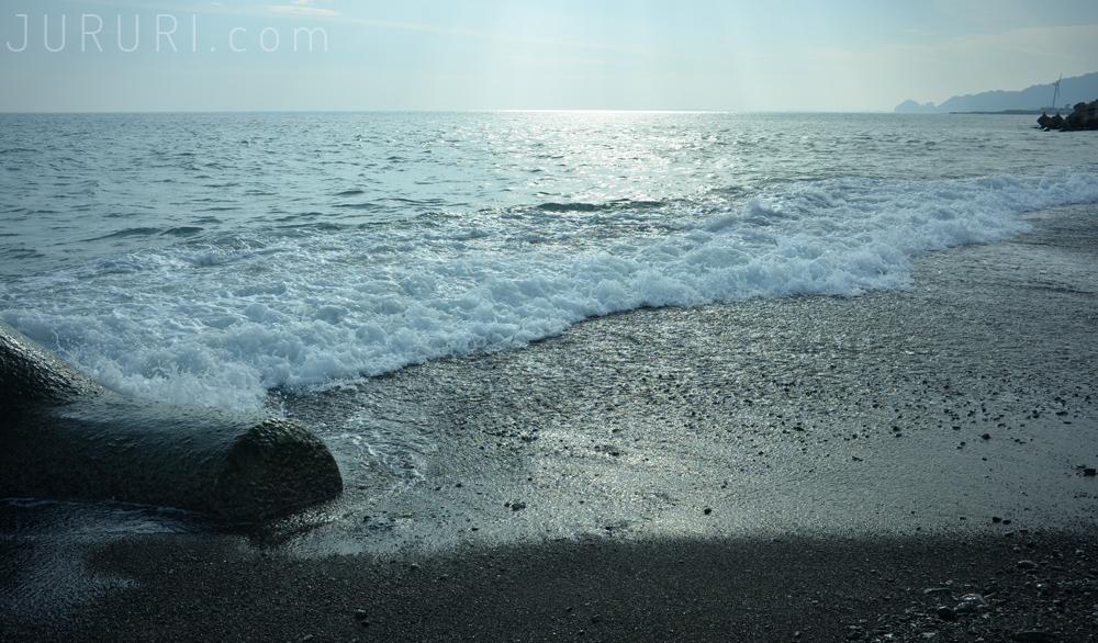 sea_cold