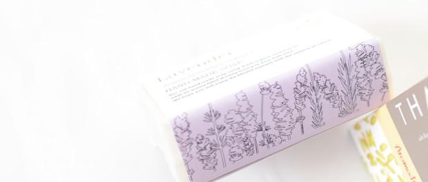 ja_lavender_soap04