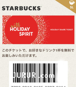 holiday_ticket