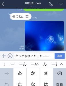 line_photo