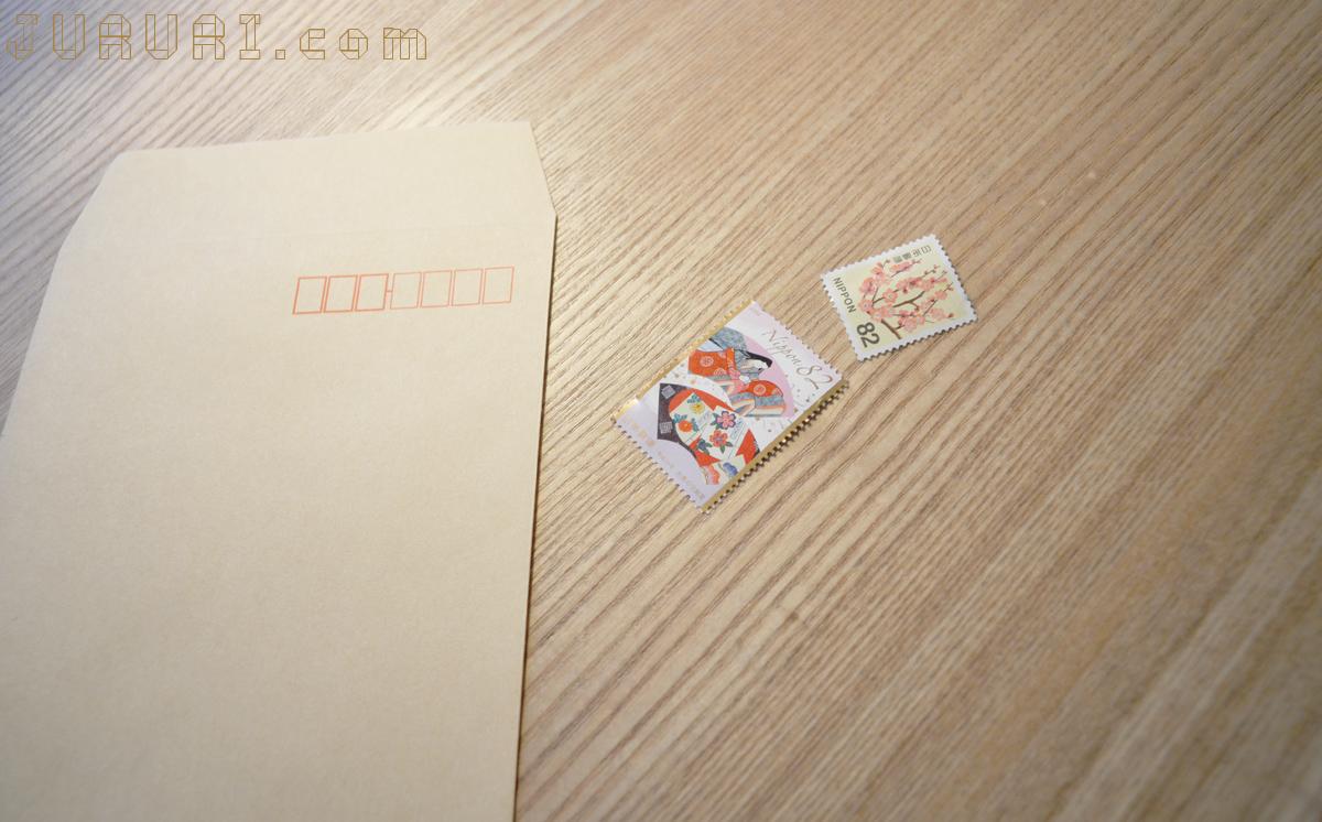 letter_stamp